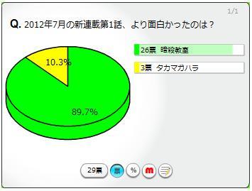 20127_2