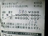 0304.jpg